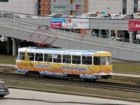 Екатеринбург. Tatra T3SU №495
