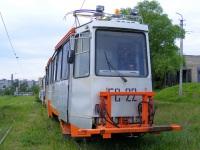 Хабаровск. ВТК-24 №22