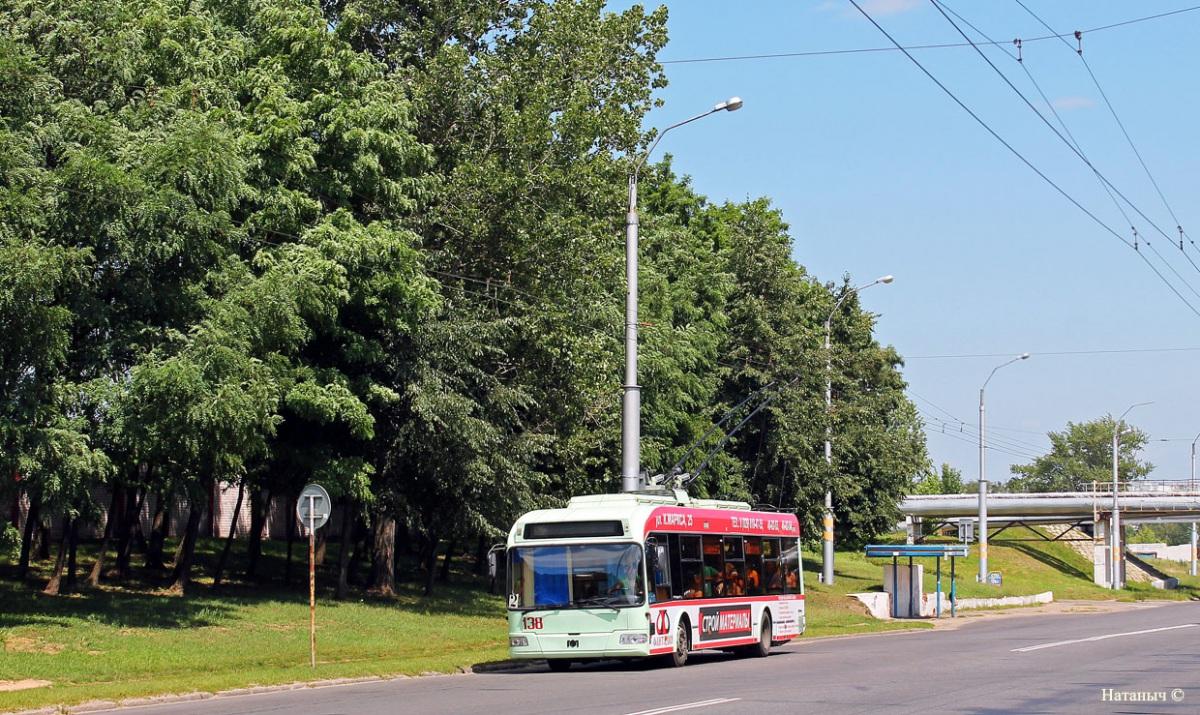 Бобруйск. АКСМ-32102 №138