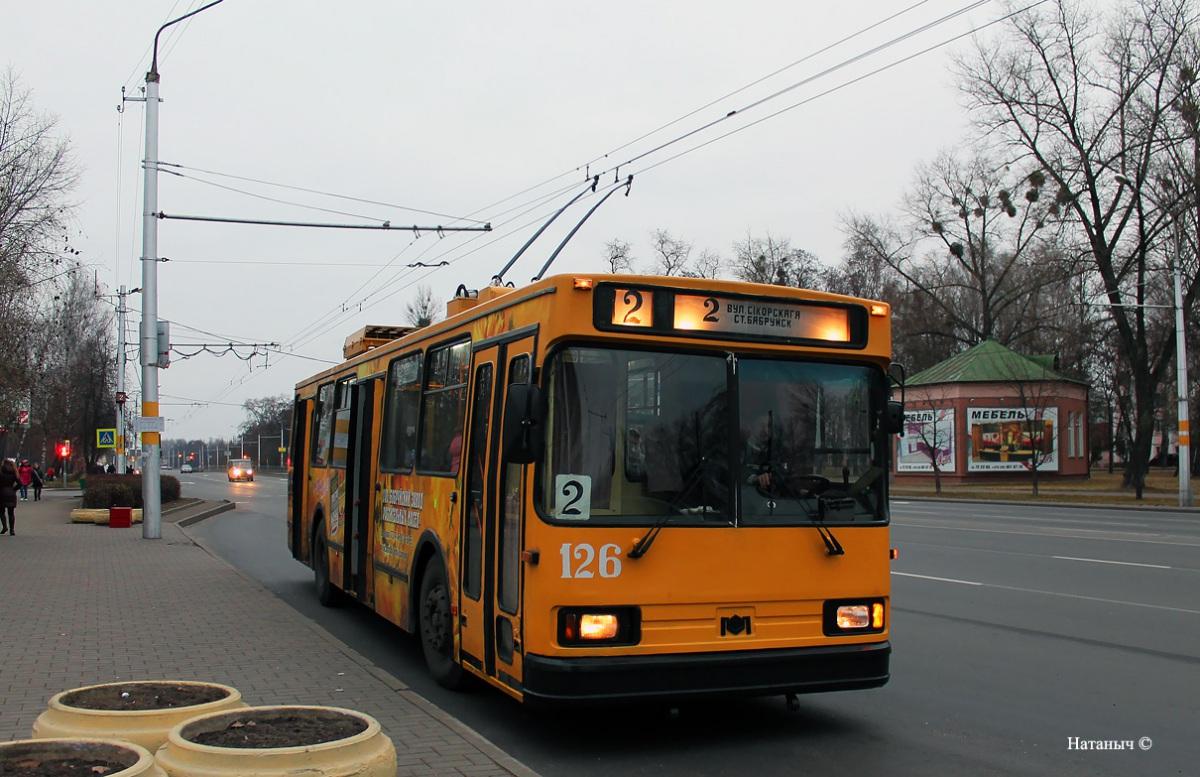 Бобруйск. АКСМ-20101 №126
