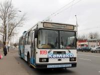 Бобруйск. АКСМ-20101 №109