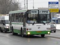 Ростов-на-Дону. ЛиАЗ-5256.36-01 ср225