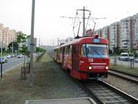 Краснодар. Tatra T3SU №106