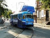 Краснодар. Tatra T3SU №015
