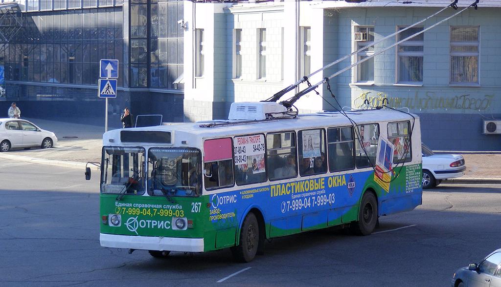 Хабаровск. ЗиУ-682В00 №267
