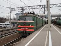Санкт-Петербург. ВЛ10у-752