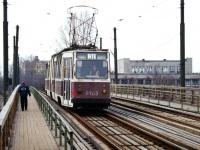 Санкт-Петербург. ЛВС-86К №8163