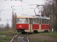 Харьков. Tatra T3SU №581