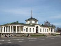 Санкт-Петербург. Станция Павловск
