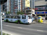 Краснодар. ЗиУ-682В-013 (ЗиУ-682В0В) №075