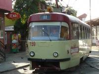 Краснодар. Tatra T3SU №159