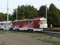 Краснодар. Tatra T3SU №069