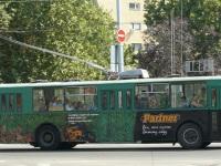Краснодар. ЗиУ-682В00 №039