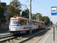 Краснодар. Tatra T3SU №026, Tatra T3SU №027