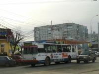 Краснодар. ЗиУ-682В00 №343