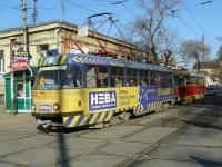 Краснодар. Tatra T3SU №072, Tatra T3SU №073