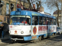 Краснодар. Tatra T3SU №149