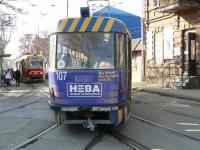Краснодар. Tatra T3SU №107