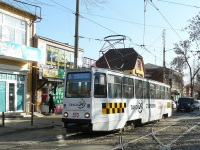 71-605 (КТМ-5) №570