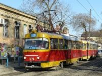 Краснодар. Tatra T3SU №074