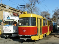Краснодар. Tatra T3SU №117, Tatra T3SU №137