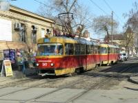 Краснодар. Tatra T3SU №041