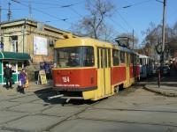 Краснодар. Tatra T3SU №154