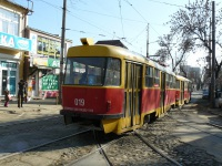 Краснодар. Tatra T3SU №019