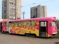 РВЗ-6М2 №325