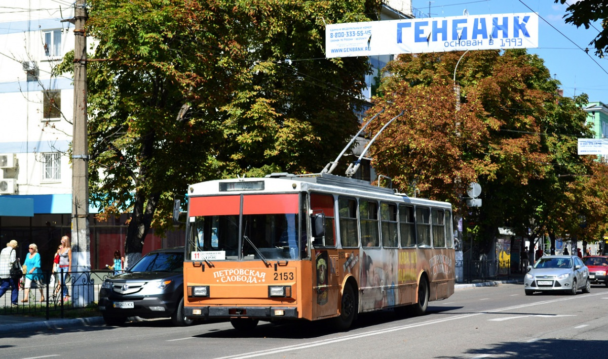 Крым. Škoda 14Tr11/6 №2153