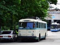 Крым. Škoda 9Tr №004