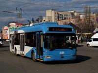 Пенза. АКСМ-321 №1009