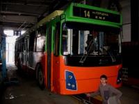 Краснодар. ЗиУ-682Г-016.02 (ЗиУ-682Г0М) №236