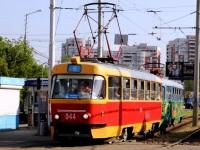 Краснодар. Tatra T3SU №044