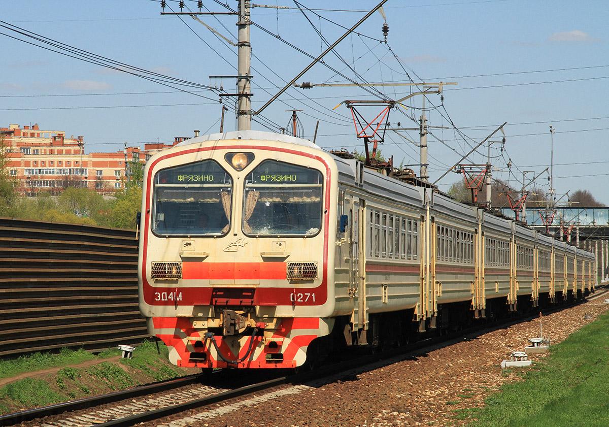 Москва. ЭД4М-0271
