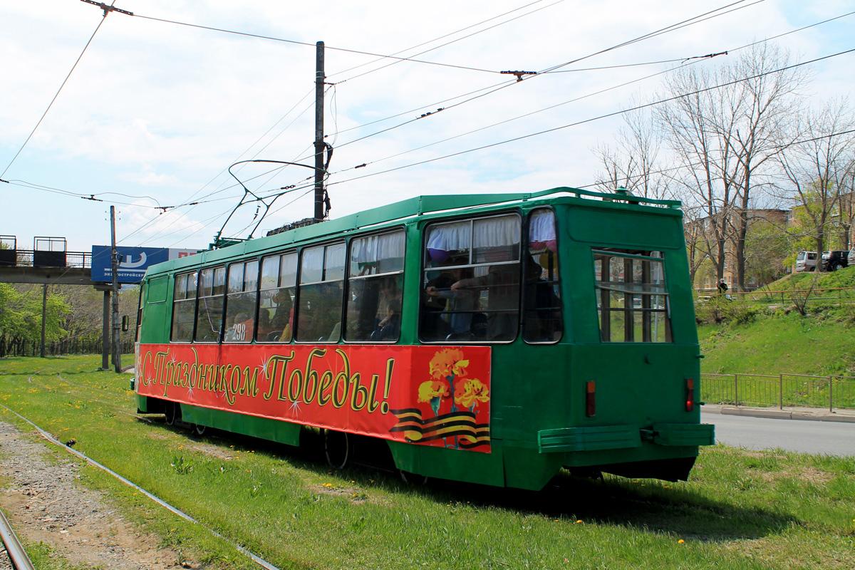 Владивосток. 71-132 (ЛМ-93) №298