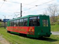 71-132 (ЛМ-93) №298