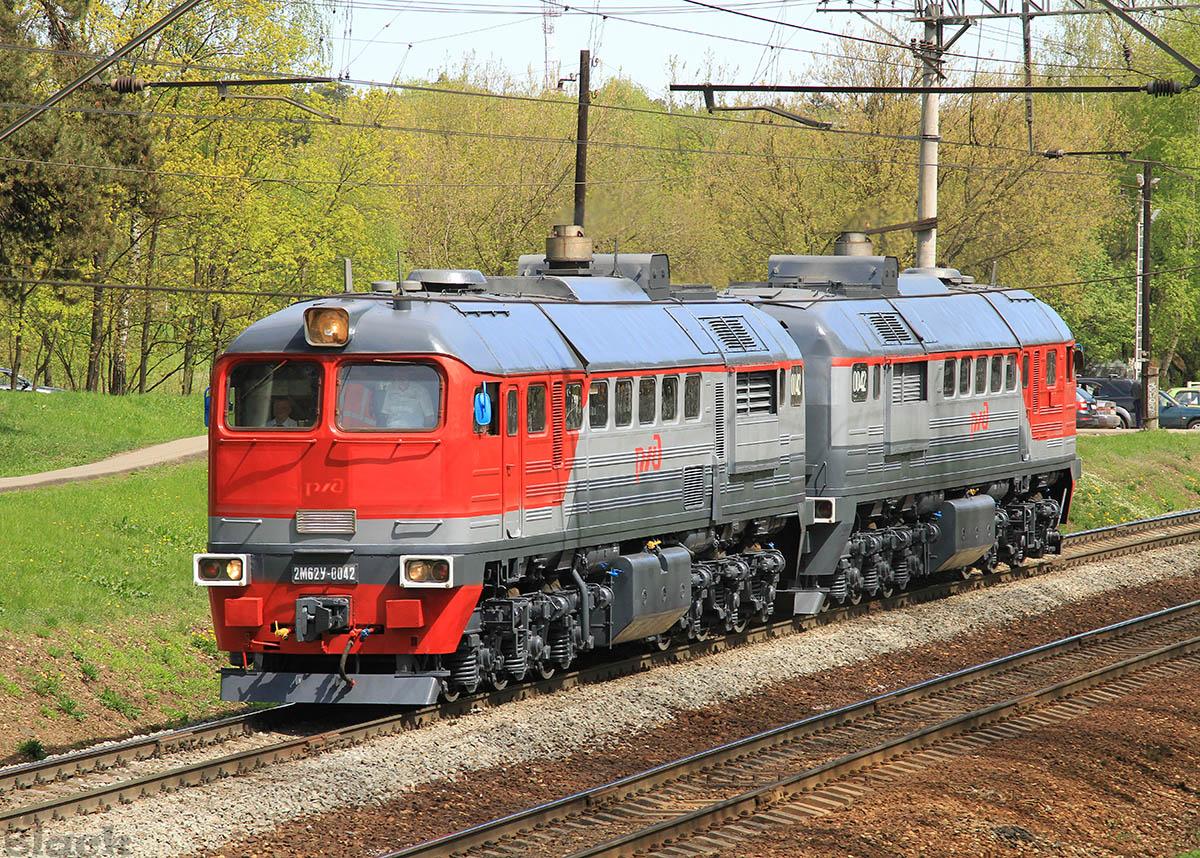 Московская область. 2М62У-0042