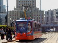 Москва. 71-623-02 (КТМ-23) №5609
