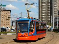 Москва. 71-623-02 (КТМ-23) №4604