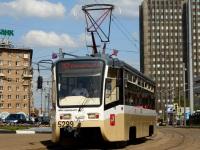 Москва. 71-619А (КТМ-19А) №5299