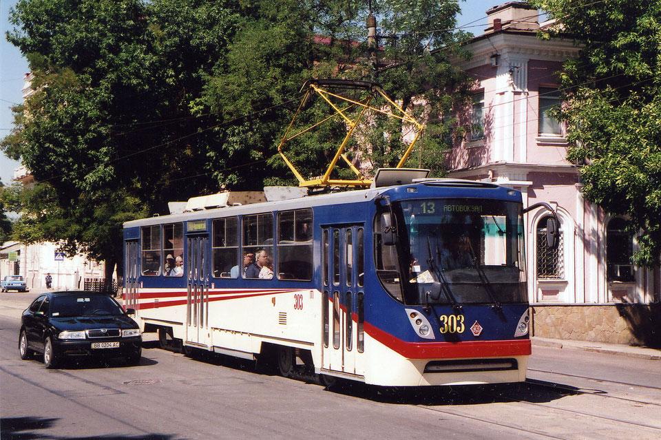 Луганск. К1 №303