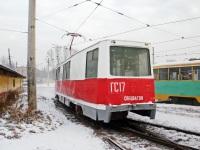 Хабаровск. ВТК-24 №17