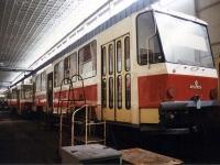 Днепропетровск. Татра-Юг №3006