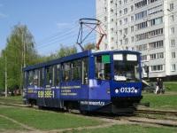 Набережные Челны. 71-608КМ (КТМ-8М) №0132