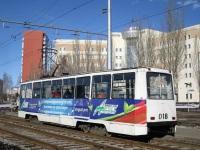 71-605 (КТМ-5) №018