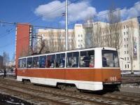 71-605 (КТМ-5) №065