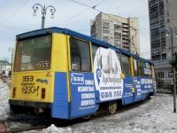 Хабаровск. 71-605 (КТМ-5) №353