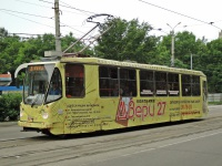 Хабаровск. 71-134А (ЛМ-99АВН) №110