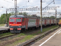 Приозерск. ЭР2К-1149
